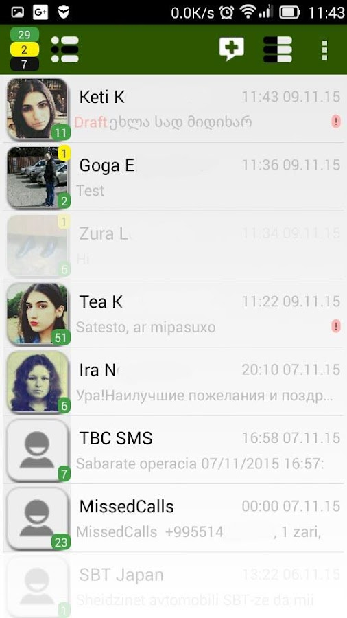 Smart SMS- screenshot