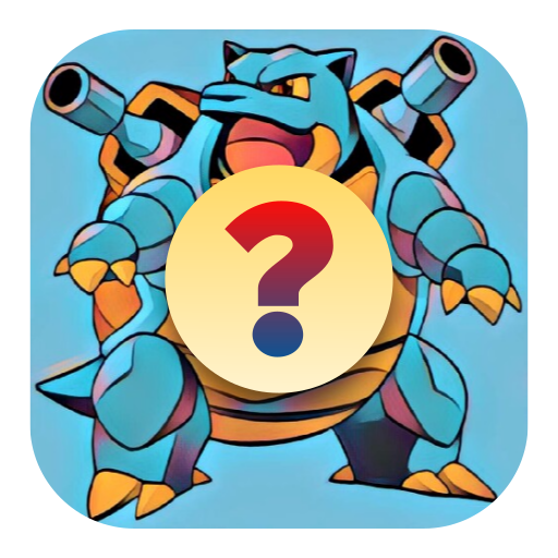 Guess The Pokemon Go 益智 App LOGO-硬是要APP