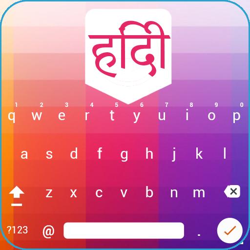 Easy Hindi Typing - English to Hindi Keyboard 2019 - Apps on