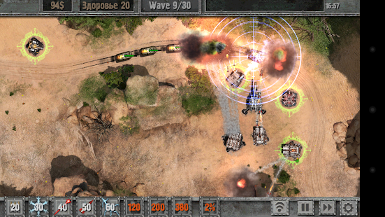 Defense Zone 2 HD Lite- screenshot thumbnail