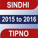 Sindhi Tipno icon