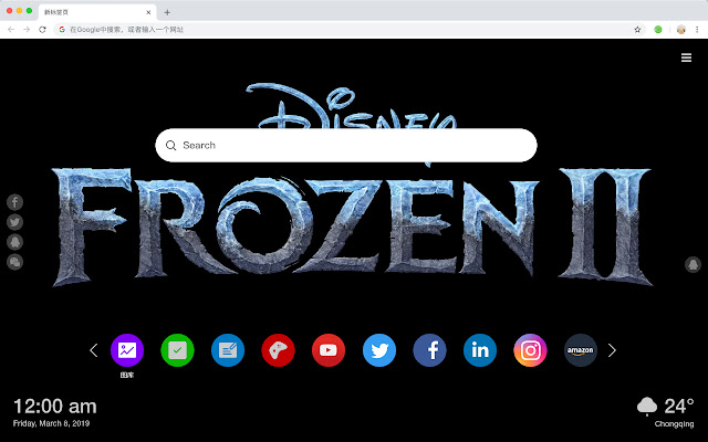Frozen 2 New Tab & Wallpapers Collection