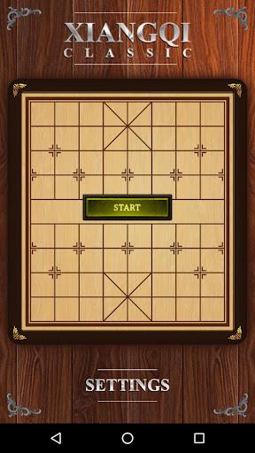 Xiangqi Classic Chinese Chess  1