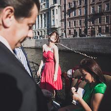 Wedding photographer Katerina Sokova (SOKOVA). Photo of 11.02.2014