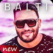 أغاني بلطي 2018 بدون نت - Balti RAP MP3