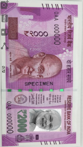 Indian Rupee Photo Frame 1.4 screenshots 4