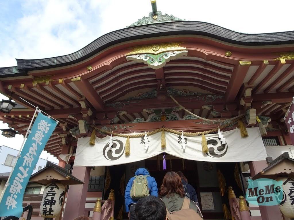 《 戀愛可以持續到天長地久 》聖地巡禮ー招財貓滿滿的 今戶神社