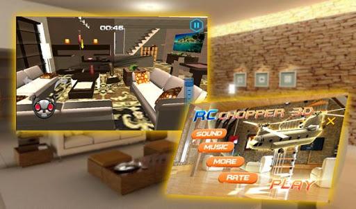 SpyCam Pro - スパイカメラ - iPhoneアプリ | APPLION