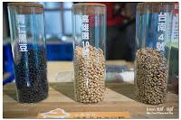 禾乃川國產豆製所
