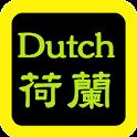 Dutch Audio Bible 荷蘭語有聲聖經 icon