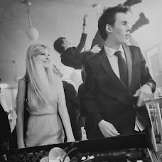 Wedding photographer Christian Milotic (milotic). Photo of 03.04.2015