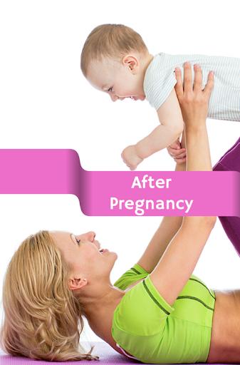 鍛煉懷孕分娩後
