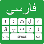 Persian Keyboard - English to Persian Typing Input