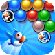 Bubble Bird Rescue 2 - Shoot! (game)