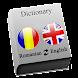 Romanian - English