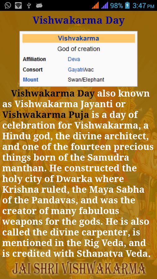 Vishwakarma puja android apps on google play vishwakarma puja screenshot stopboris Gallery