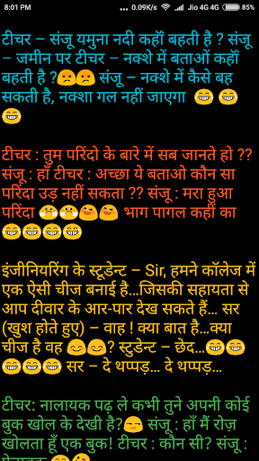 Image of: Hindi Jokes Very Funny And Love Jokes In Hindi Whatsapp Status Screenshot Latest Sms Jokes Very Funny And Love Jokes In Hindi Whatsapp Status Apk Download