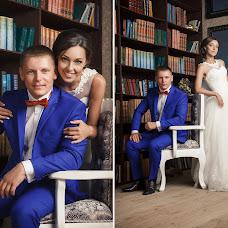 Wedding photographer Natalya Trofimova (Trofimovafoto58). Photo of 27.08.2016