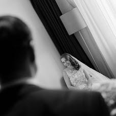 Wedding photographer Sergey Shilov (SergoFun). Photo of 04.07.2016