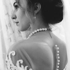 Свадебный фотограф Илона Соснина (iokaphoto). Фотография от 25.04.2018