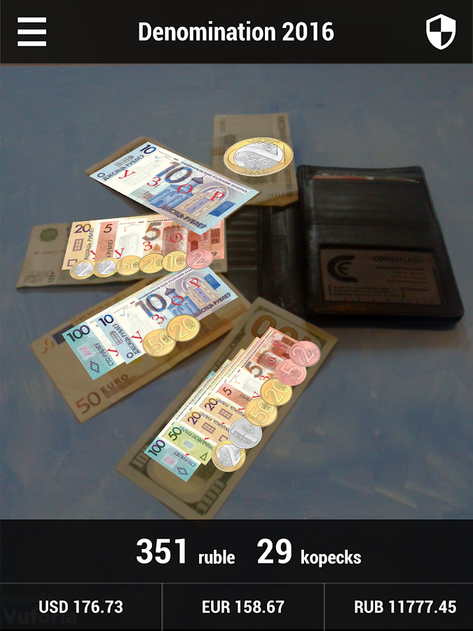 Currency Converter [augmented reality]- screenshot