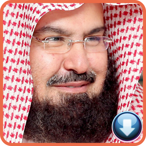 Al Sudais -Full Quran- MP3