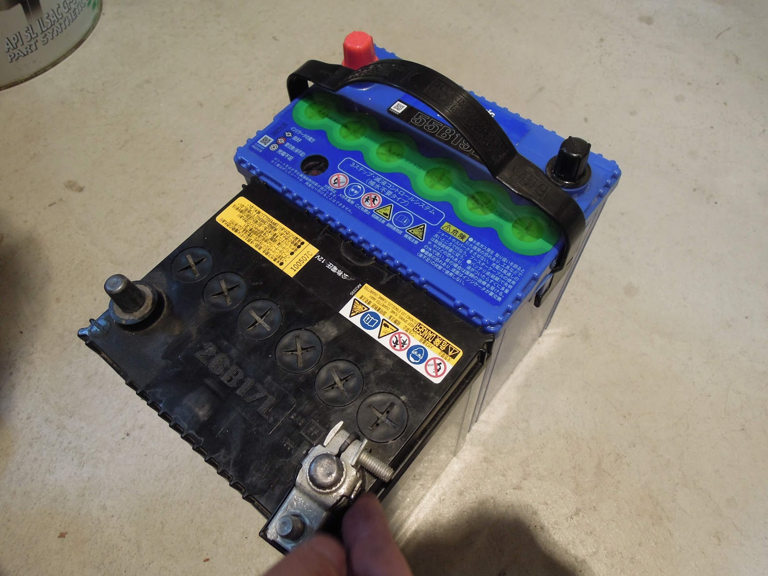 Subaru R1R Batteries