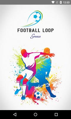 Football Loop Greece - screenshot