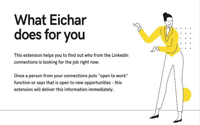 Eichar