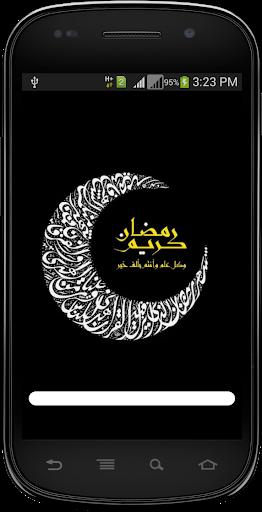 娛樂必備免費app推薦|خلفيات ورسائل شهر رمضان線上免付費app下載|3C達人阿輝的APP