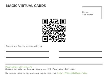 Magic Virtual Cards - náhled