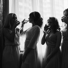 Wedding photographer Anastasiya Myshenkova (photonaya). Photo of 25.12.2017