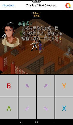 Fairy Sword filehippodl screenshot 9