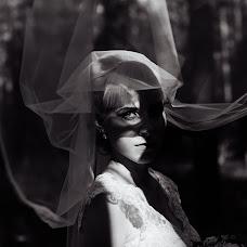 Wedding photographer Olga Kuznecova (matukay). Photo of 28.08.2017
