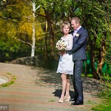 Wedding photographer Elena Malakhovskaya (Konfetarus). Photo of 30.04.2014