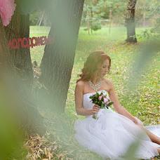 Wedding photographer Marina Boyko (MarinaB). Photo of 04.05.2016