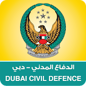 Dubai Civil Defence