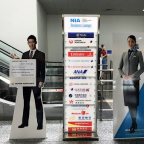 【世界のラウンジ】ベトナム・ハノイの国際空港「ハノイ・ノイバイ国際空港」のビジネスクラスラウンジとは?