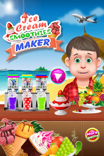 スムージーメーカーアイスクリームゲーム