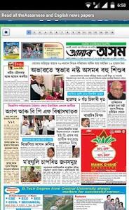 Assam Newspapers screenshot 2