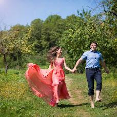 Wedding photographer Mariya Tyurina (FotoMarusya). Photo of 26.09.2017