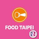 FOOD TAIPEI icon