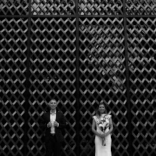 Wedding photographer Rodrigo Garcia (rodrigogaf). Photo of 30.01.2018