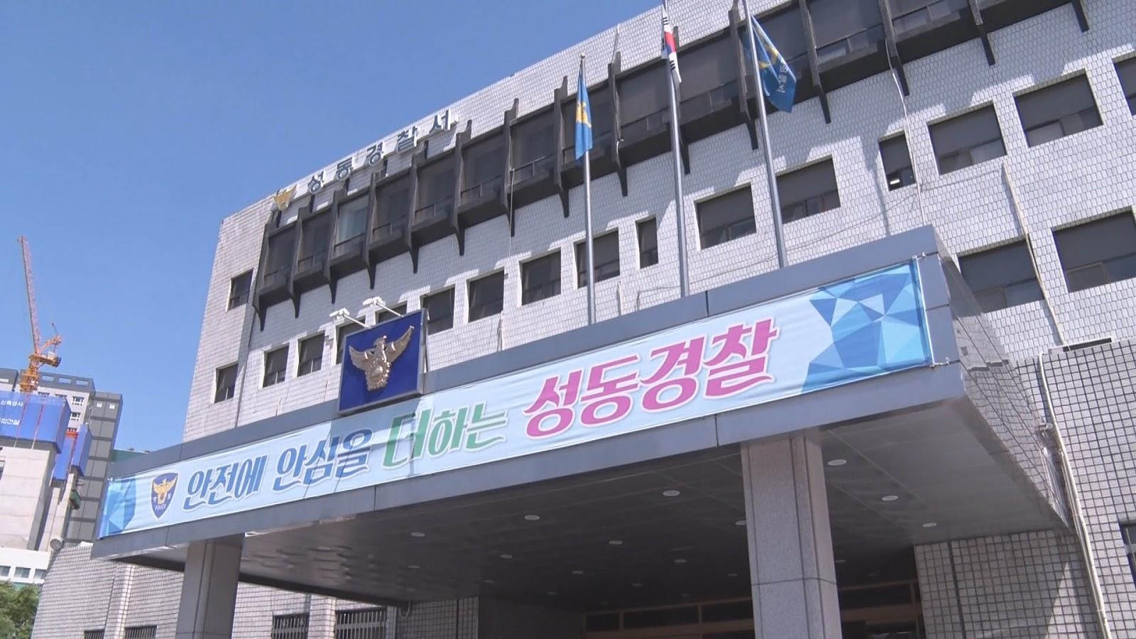 park kyung 2