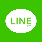 Pro Guide for LINE Free Calls