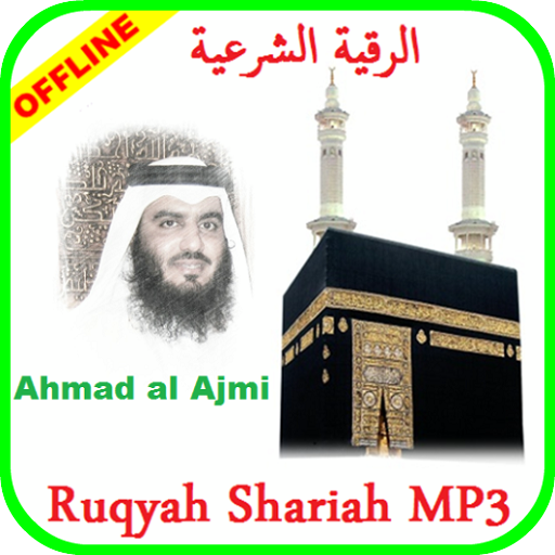 Offline Audio Ruqyah Sheikh Ahmad Al Ajmi Android APK Download Free By Abyadapps