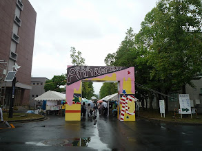 Photo: 学園祭