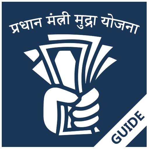 Mudra Bank Loan Yojana Guide