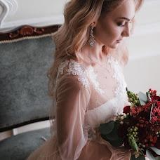 Wedding photographer Daniil Vasilevskiy (DaneelVasilevsky). Photo of 03.08.2018