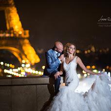 Fotógrafo de bodas Anna Sur (sur). Foto del 17.10.2017